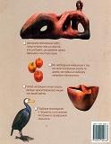 Rez'ba po derevu木雕。实用手册 2004第176张图片