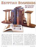 Woodworker's Journal 1995年第2期第48张图片