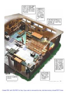 布置得井井有条的木工工作室-最佳精细木工翻译件第2张图片